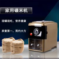 东都宝家用型全自动碾米机胚芽米机微型操作简单