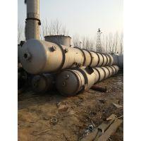 供应氯化铵蒸发结晶设备/氯化钡浓缩蒸发结晶器/多效废水蒸发器