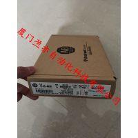 倾情出售HP 8657A
