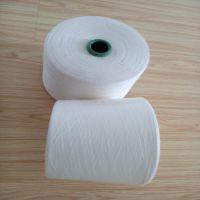 现货供应玉竹纤维纱32支40支浩纺纺织
