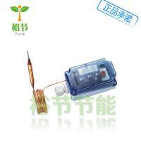 正品 霍尼韦尔 FT6961-18/FT6961-30 低温保护温控器 防护开关