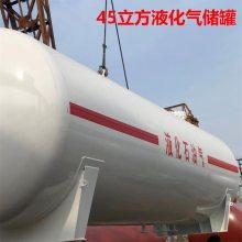 专业专注液化气储罐,合肥50立方液化石油气储罐,液化气储罐系列