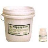 实惠的不锈钢酸洗钝化液是由天长俊武提供的 ——专业的不锈钢蓝点检测液厂家直销