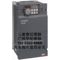 三菱伺服器MDS-C1-V2-2020维修