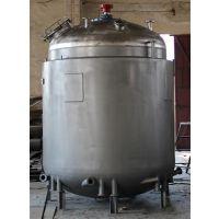 实验室反应釜|反应釜|建国化机