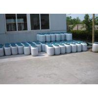 特价促销消泡剂 液体 固体 工业级 有机硅 鑫国 水处理专用消泡剂