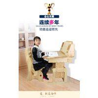 宁津县合心木雕坊 供应儿童升级学习桌 写字桌 课桌椅实木cnc 1米