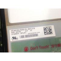 全新原装LP125WH1SPA1 DELL超极本 125IPS 带触摸屏