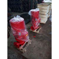 青岛立式消防泵XBD8.8/37.2-125L电动厂家批发