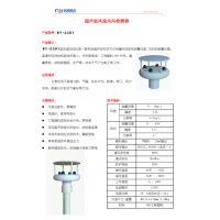 供应RY/锐研智华 HCD6812超声波风速风向仪