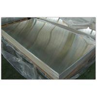 铝板厂家供应5a06铝板, 铝合金板规格齐全
