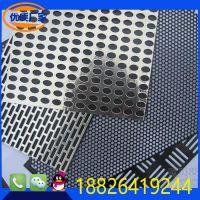 冲孔板现货供应东晓南货架冲孔板 金属过滤网 3014不锈钢多孔板