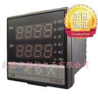 PFY900-301000台湾台仪温度控制器