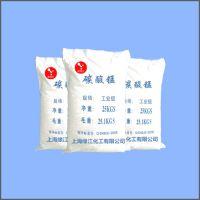 工业级碳酸锰 碳酸锰的生产工艺 碳酸锰生产厂家