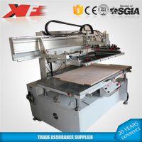 厂家直销丝网印刷机木版丝网印刷机