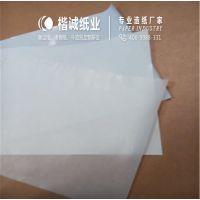 广告防污离型纸直销 楷诚纸业信誉可靠