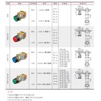 西门子APT LA39(A)(A1)(A2)(A3)系列按钮【铝合金头部,金属中座】 特价现货