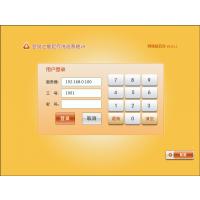 南京科艾足疗洗浴桑拿休闲中心管理软件,触摸屏下单结账