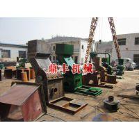 彩钢瓦粉碎机为企业营造良好的发展环境