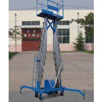 翔宇机械品质保证_定做液压升降机_遵义液压升降机