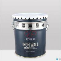 佛山建筑外墙涂料价格,数码彩防水抗碱外墙漆DE702,耐水性优施工性优储存可达24个月