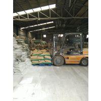 混凝土硅质密实剂厂家 硅质密实剂招河北经销商