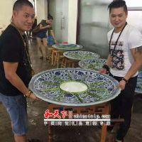 和天下陶瓷瓷厂专业定制陶瓷海鲜大盘 一米大盘子酒店专用盛菜大盘子