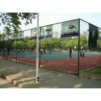 武汉大学操场钢丝围网、运动场菱形孔围栏、足球场防撞勾花网防止攀爬隔离拦网