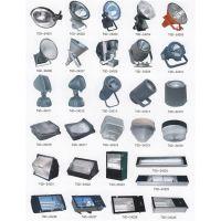 工业照明灯招商(图)|工业照明灯具采购|工业照明灯