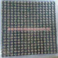 3m胶406 电源板麦拉片 防尘网喇叭网批发商