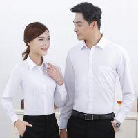 上海厂家专业定制男女工作衬衫 修身免烫商务衬衣职业装定做