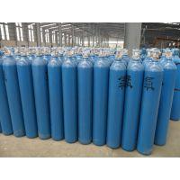 无缝钢瓶 氩气瓶 40升 氩气瓶40L工业氩弧焊用带瓶帽高压气瓶氧气瓶