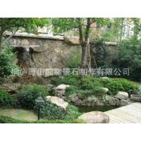 供应景墙石、桐庐石、太湖石、鹅卵石