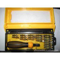 JS-8919 21合一组合螺丝刀 套装螺丝刀 组合工具套装
