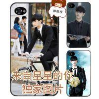 来自星星的你 手机保护壳 iPhone苹果手机套 浮雕彩绘 韩国版厂家
