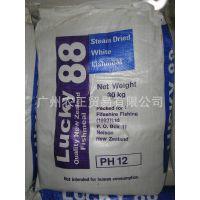 新西兰白鱼粉、进口鱼粉、LUCKY88鱼粉、优质白鱼粉