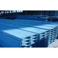 云南昆明c型钢价格|昆明c型钢加工定做|厂房檩条用c型钢|昆钢带钢加工|
