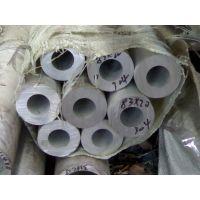 304不锈钢工业管/13920222177/新标准06Cr19Ni10不锈钢管(21.3*2.9)
