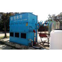河南中频炉配套冷却塔 中频电炉用闭式冷却塔 中频炉用冷却塔