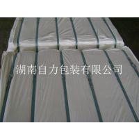 湖南化纤扣带 棉花扣带 1913型号专用化纤厂打包的化纤扣带 拉力强 柔韧性好