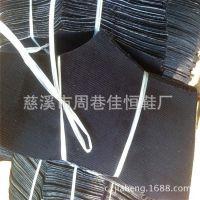 手工 棉鞋 材料用鞋底、价格优惠,防滑耐磨\批发零售,厂家直销
