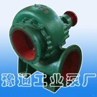150HW-12型混流泵导入