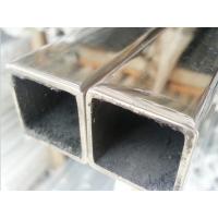 SUS304不锈钢方管60*60*3mm多少钱一根