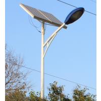 供应衡水太阳能路灯 新农村太阳能路灯 LED路灯 衡水路灯厂家 衡水路灯价格