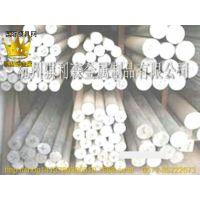 批发零售4047A铝板 4047铝线 4047铝棒 4047铝管等铝材价格 成分