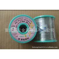 供应无铅焊锡丝Sn99.3-0.7Cu、环保焊锡丝