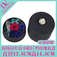 蜜思琳首推南韩闪片钻小帽单朵巨型永生玫瑰礼盒 圣诞节专供系列