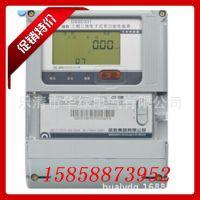 供应 威胜集团 DSSD331/DTSD341-MB3三相多功能电能表