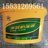 厂家供应FD-2防冻液长城冷却液汽车防冻液-35车用冷却液 18升
