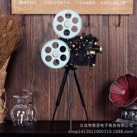 复古老式电影放映机 家居礼品摄影道具 咖啡厅酒吧装饰工艺品
